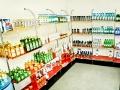 maloprodaja-impuls-hemija