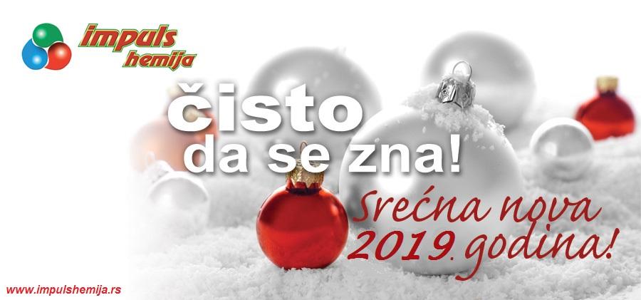 Srećna nova 2019. godina!